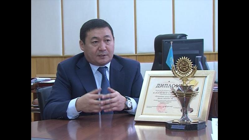 Бишимов К.Е. о премии Алтын Сапа и планах на 2016 год.