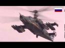 Russian Attack Helicopter Kamov KA-50 Black Shark