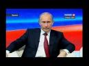 Путин и ПИЗДЮН, ПИДР, ПУПС, ГЕИ Без цензуры!