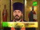 3 октября. Великомученик Евстафий Плакида