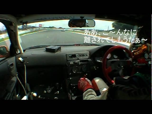 AE111 富士山の見えるサーキットでのレース 2011.6.26.mpg