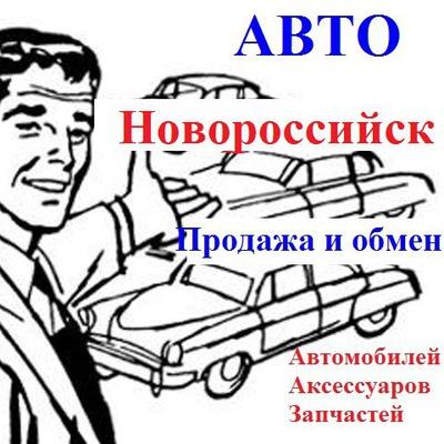 Заставила лизать интимный массаж для мужчин в крымске номера телефонов