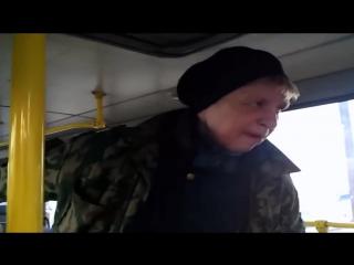 Наталья морская пехота-Кстати пошел нахуй.