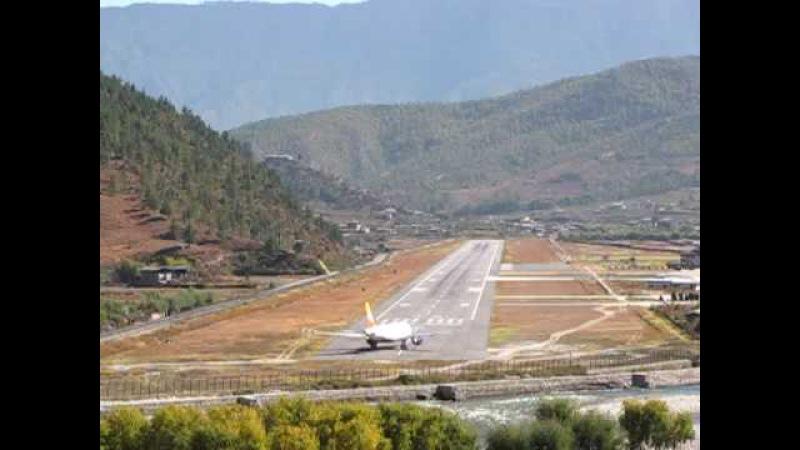 Drukair take off from Paro