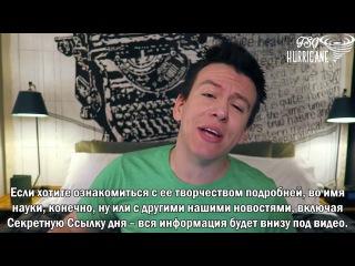 JUSTIN BIEBER DCK PIC GETS BIG REACTION [RUS SUB] (рус.саб)