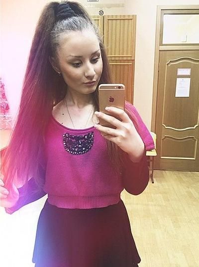 Аделина Денисова