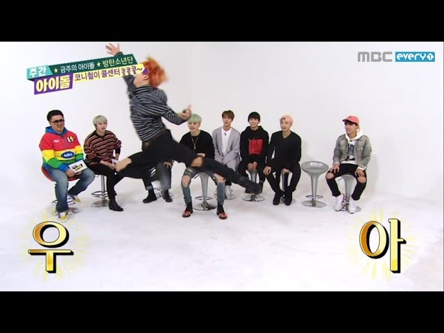 주간아이돌 - (Weekly Idol ウィークリーアイドル Ep.229) BTS Jimin ジミン Suga 'シュガs Collaboration stage