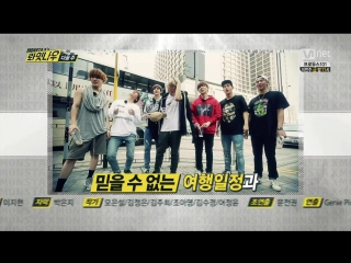[RAW|VK][19.01.2016] Monsta X Right Now ep.4 preview