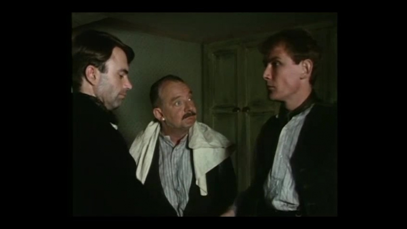 Рейли король шпионов Reilly Ace of Spies 1983 3 серия