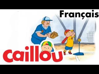 Caillou FRANÇAIS - Caillou danse avec Grand-mère (S03E06) | conte pour enfant | Caillou en Français
