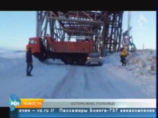 ТРК Северный город. Норильск. Новости. 21 марта 2016 года,  (понедельник)