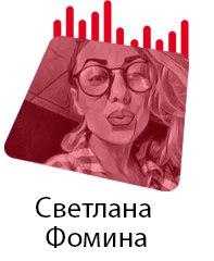 Радио «Love Radio»