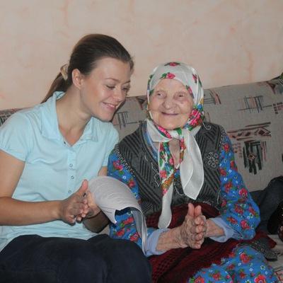 дома престарелых в читинской области