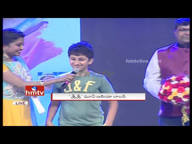 SRI SRI Movie Audio Launch LIVE Krishna Vijaya Nirmala Mahesh Babu HMTV Part 3