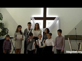 Дитяча Воскресна програма ()