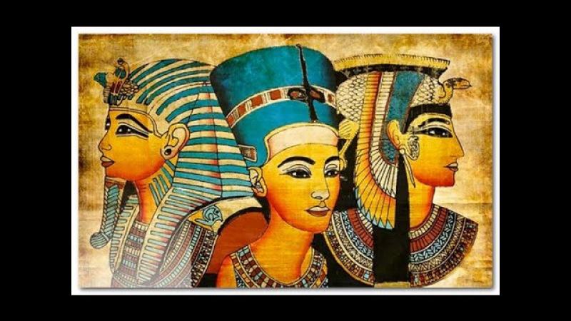 Великие царицы древнего Египта Загадки истории