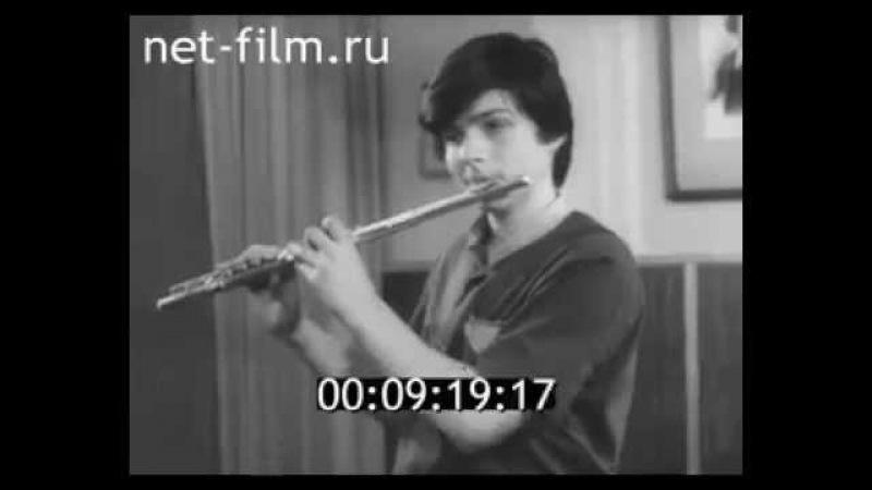 Фильм На уроках профессора Ю Н Должикова Класс флейты 1 часть смотреть онлайн без регистрации