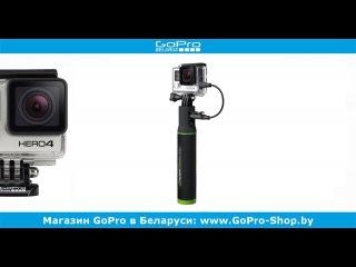 Батарейная ручка для GoPro обзор by