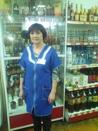 Степанова Люба
