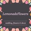 Цветы,Оформление свадьбы в СПб, Букет невесты