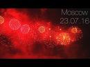 Фестиваль фейерверков Москва Братеево 23 07 2016 Festival fireworks Moscow Brateevo 23 07 2016