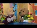 СПОКОЙНОЙ НОЧИ МАЛЫШИ 💮🌻💮 Комплименты на 8 марта Мультфильмы для детей