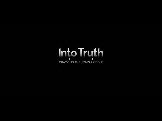 На пути к истине Разгадывая еврейскую тайну Фильм о Михаэле Лайтмане