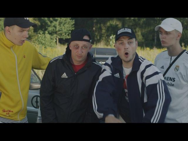 Letni, Chamski Podryw Malczyńscy- SEBAMOBIL