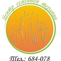 Логотип Центр семейной терапии г.Саратов
