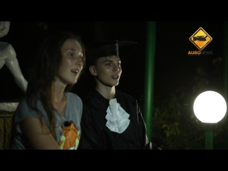 AURONEWS Лето 2016 - 3 смена - 4 выпуск