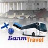 Балт Тревел / Balt Travel - Автобусные туры