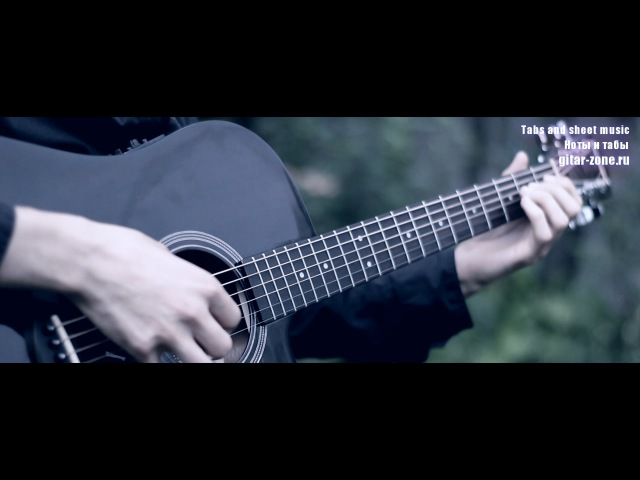 В Цой Кино Легенда │ Fingerstyle guitar cover