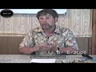 Георгий Сидоров - Одна из интересных ранних лекций (Полная версия)
