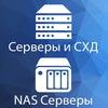 CyberLand:интернет-магазин компьютерной техники