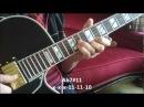 Stella by Starlight Jazz Guitar Chord Melody Solo Peerless Monarch