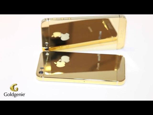 Британці пропонують золотий iPhone SE за 5 3 млн рублів