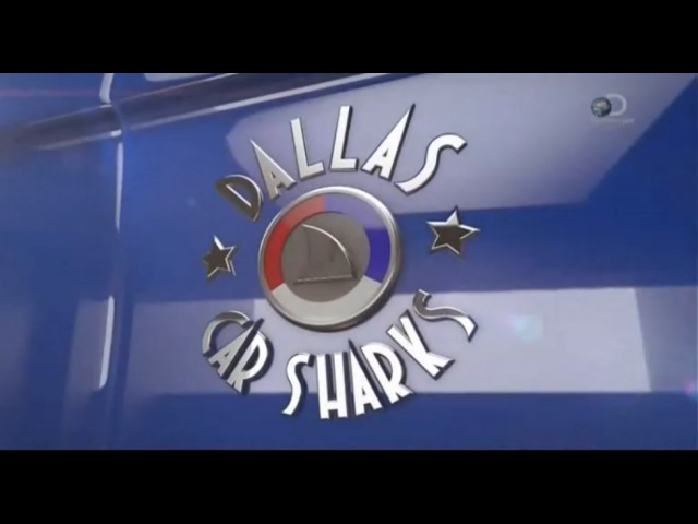 Акулы автоторгов из Далласа (2 сезон) 1 серия
