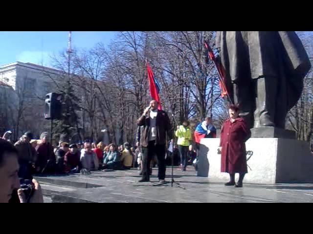 Резолюция народного митинга Луганска 23 марта 2014 года