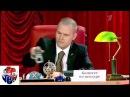 Комитет по цензуре пародия Большая Разница 3 2013