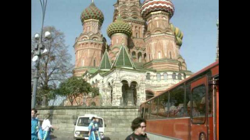 Torpedo Moskau HFC Chemie 1991 3 0