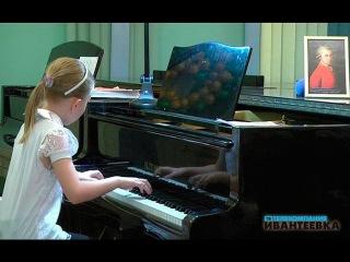 Лекция-концерт в музыкальной школе к 260-летию Моцарта