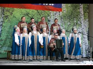 «В песне русская душа!» (Городской фестиваль) Клуб ВОС