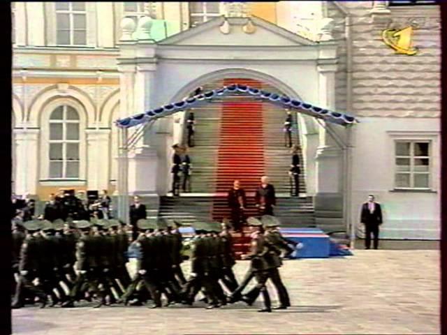 Законная передача власти Ельцина Б Н Путину В В