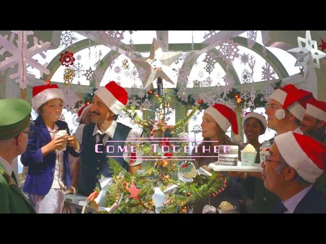Рождественнская короткометражка Come Together (по версии Кураж-Бамбей)