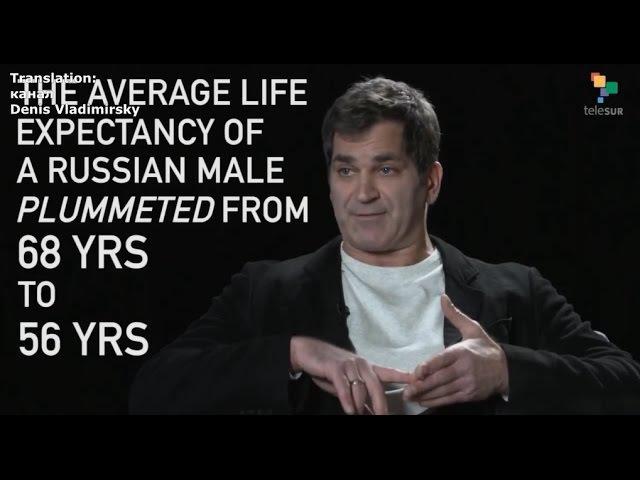 Американский журналист как Америка колонизировала Россию