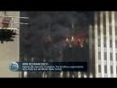 Cuarto Milenio Zoom 2 Las ultimas investigaciones del 11S