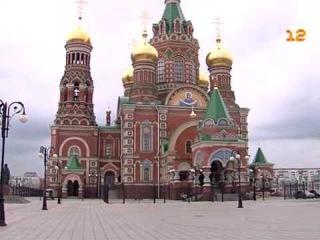 Программа визита Святейшего патриарха Московского и всея Руси Кирилла