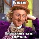 Vitaliy Bashevas фото №49