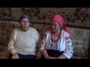 Сестри Ліна і Галина Кирилівни - Поза лугом зелененьким