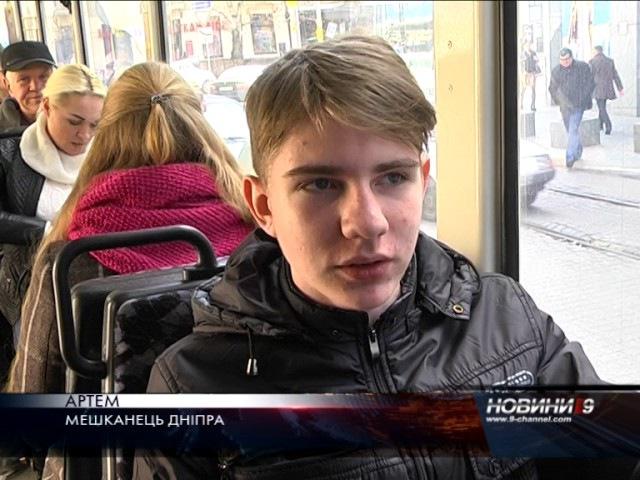 Як на практиці працює QR-квиток в першому трамваї Дніпра